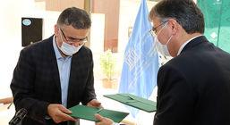 بانک کارآفرین و کمیسیون ملی یونسکو در ایران تفاهمنامه امضا کردند