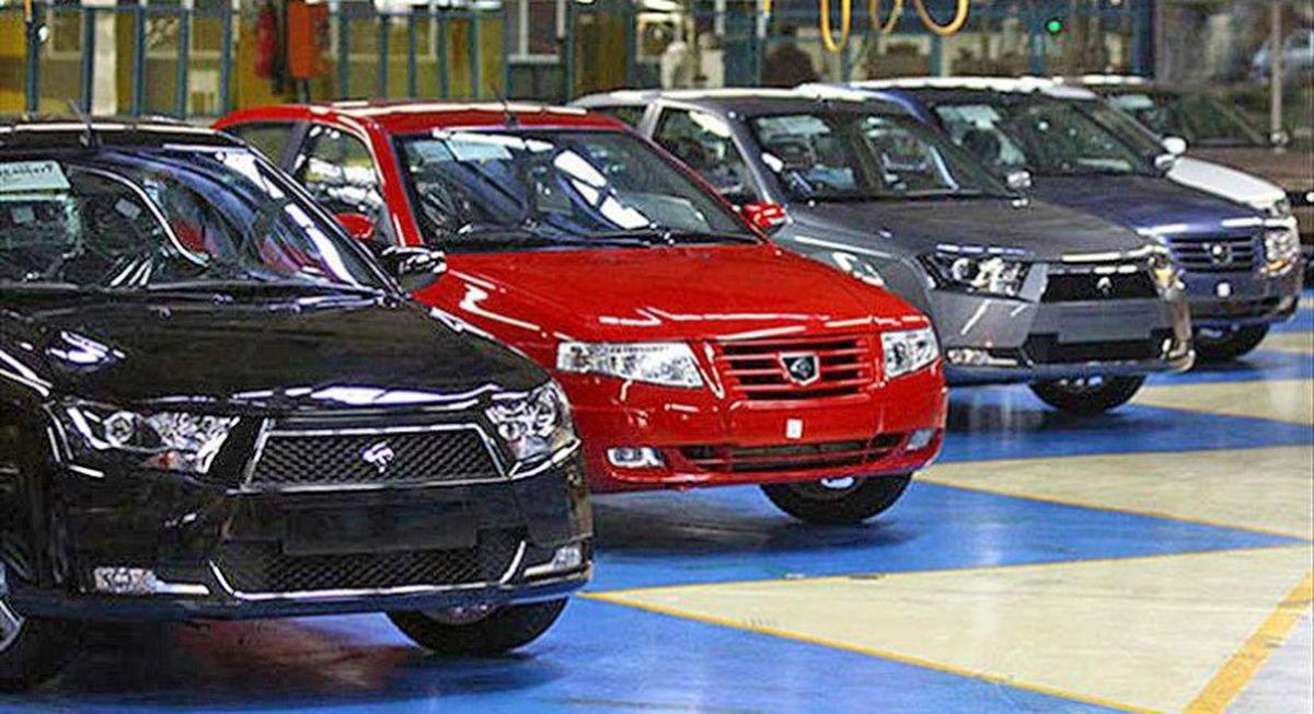 قیمت خودرو در سرازیری کاهش قیمت + قیمت روز