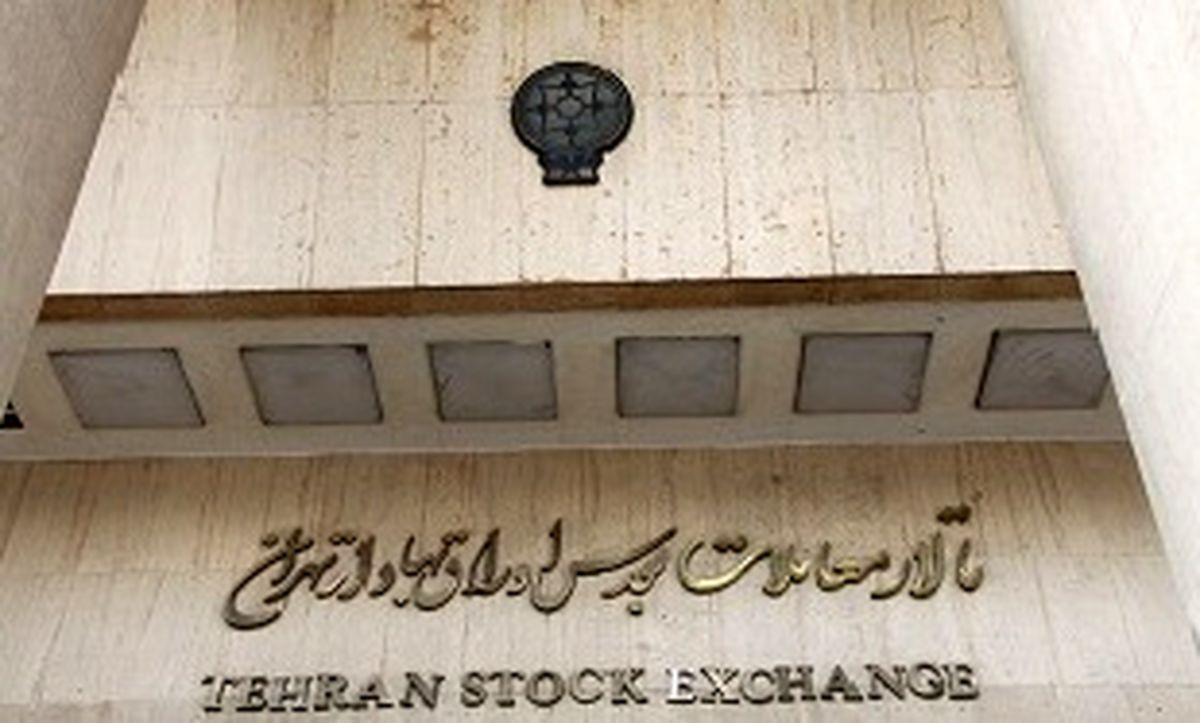 خرید بیش از 15550 میلیارد ریال اوراق بهادار در بورس بهادار تهران