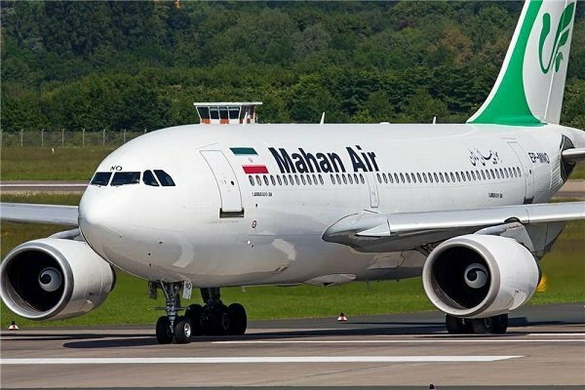 در هواپیمای ایرانی چه شخصیتی حضور داشته است؟