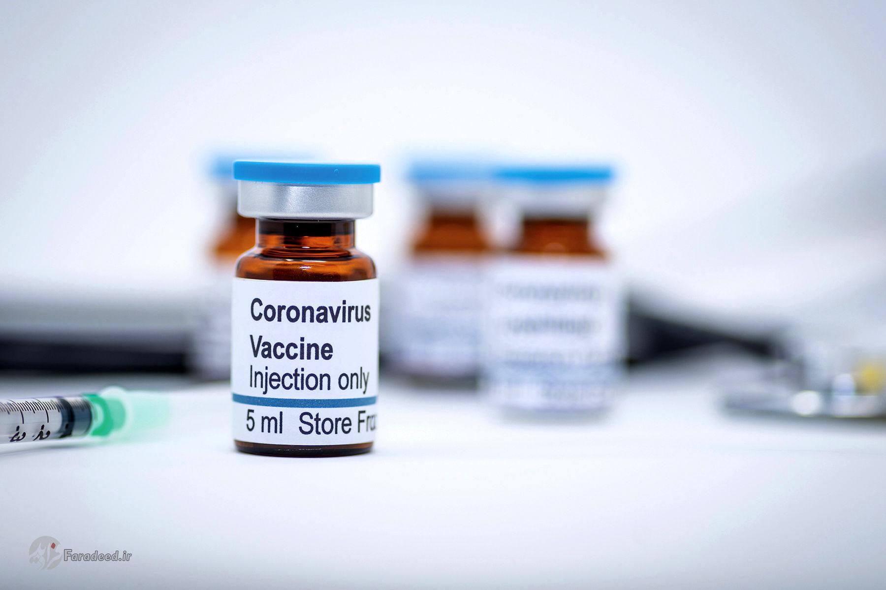 دستیابی به واکسن کرونا ممکن شده است؟