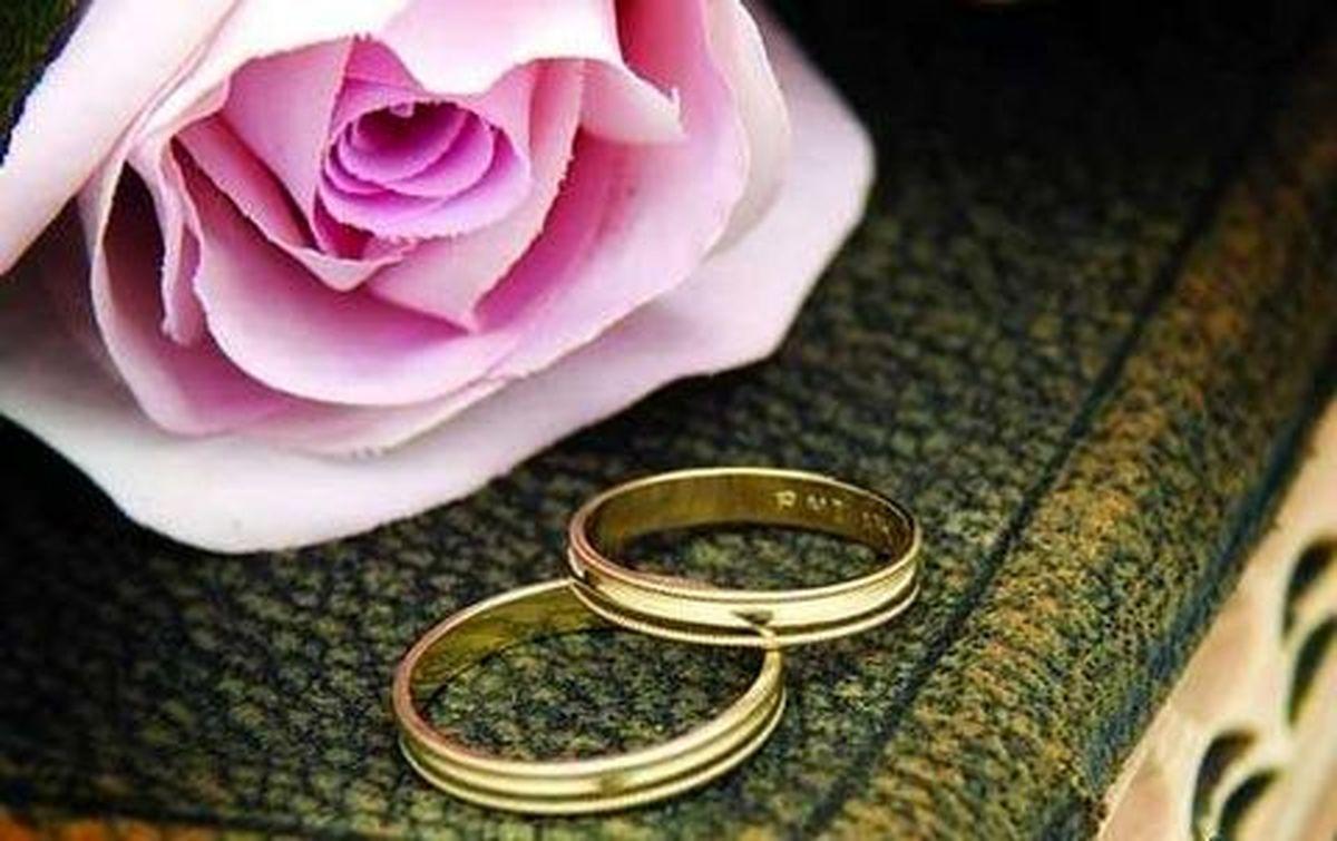 علت خریدوفروش وام ازدواج بین جوانان چیست؟