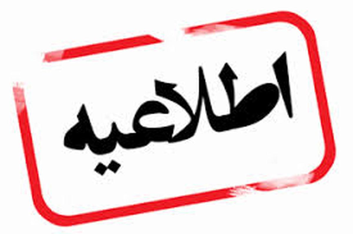 مدارس سیستان و بلوچستان تا یکشنبه تعطیل شد