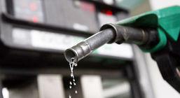 بنزین از جمعه گران می شود + قیمت جدید