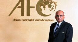 جزییات پیشنهاد AFC به ایران برای حل مناقشه