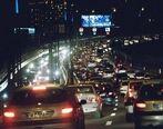 ساعت منع تردد شبانه تغییر می کند؟