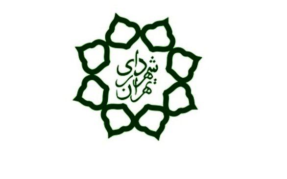 درج اوراق مشارکت سه هزار و صد میلیاردی شهرداری تهران
