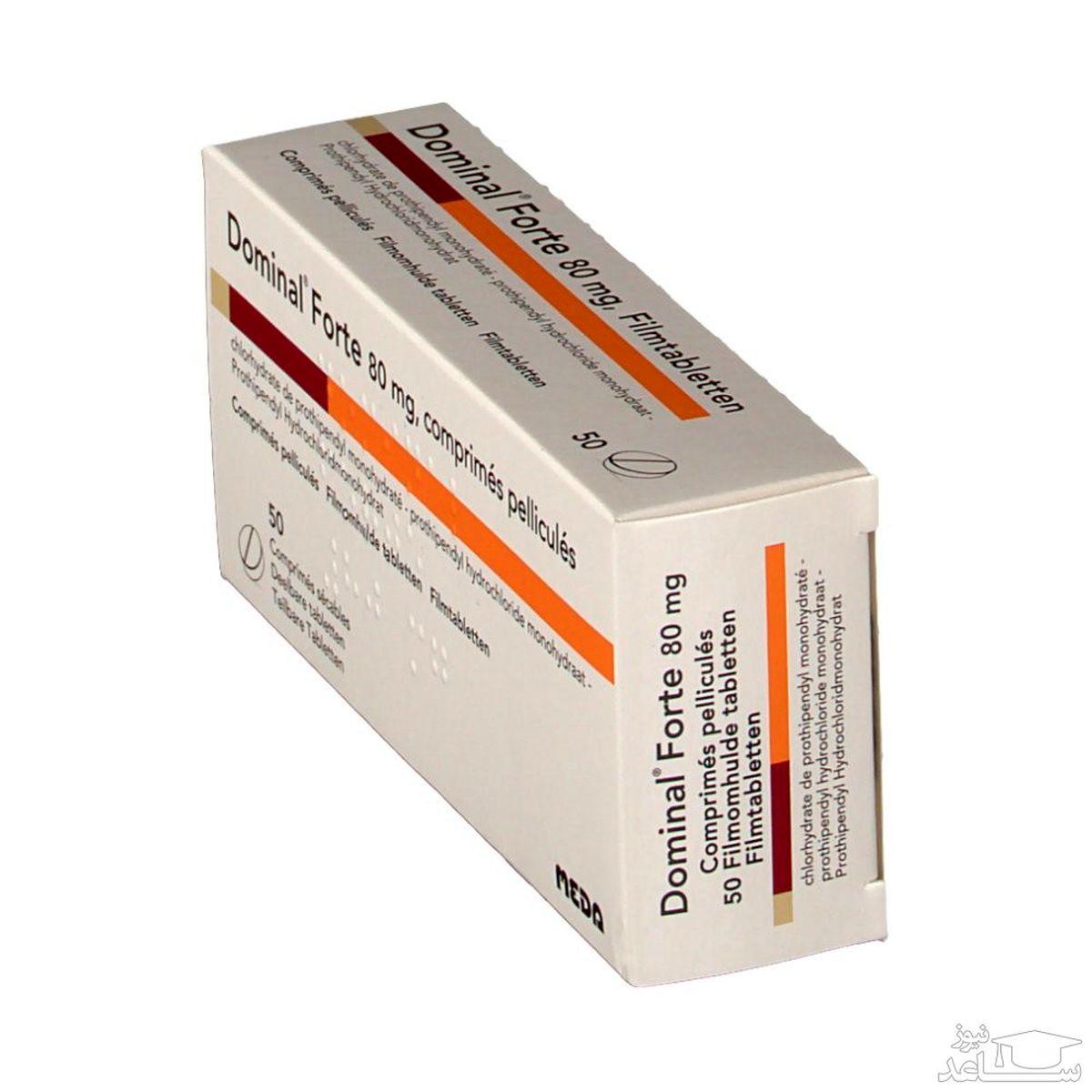 کاربرد و عوارض داروی پروتیفندیل