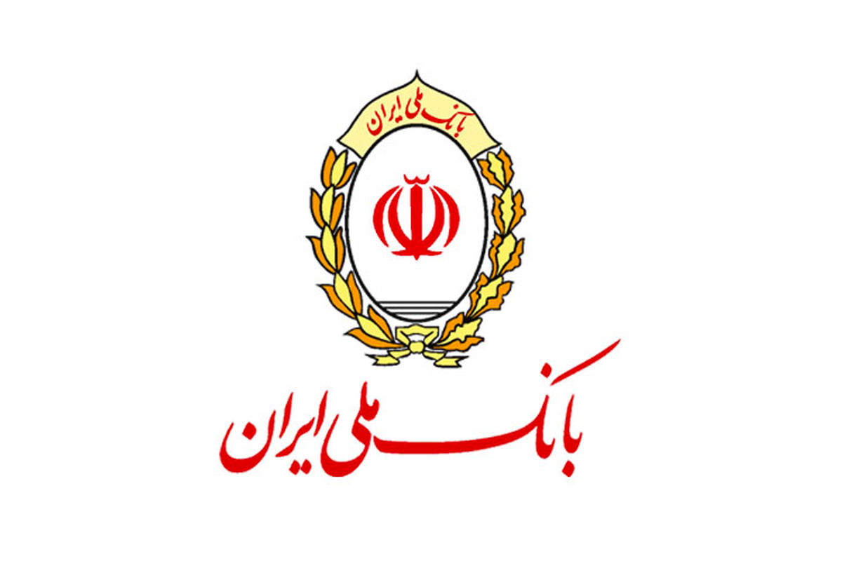 صدرنشینی کارت های بانک ملی ایران در نظام بانکی