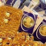 اخرین قیمت طلا و سکه در بازار چهارشنبه 27 شهریور + جدول