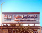 آتشسوزی در شرکت مالیبل سایپا مهار شد