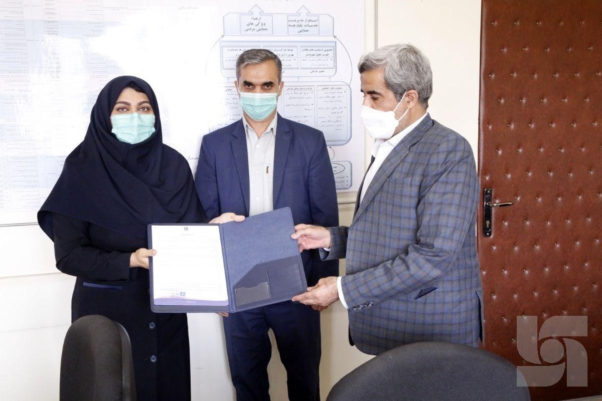 همکاری بیمه سرمد و کمیته امداد برای حمایت از 7707 طرح اشتغالزایی