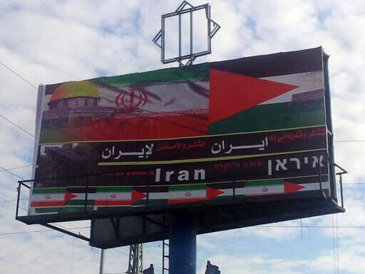 خواسته فلسطینیان از سخنرانی آیتالله خامنهای