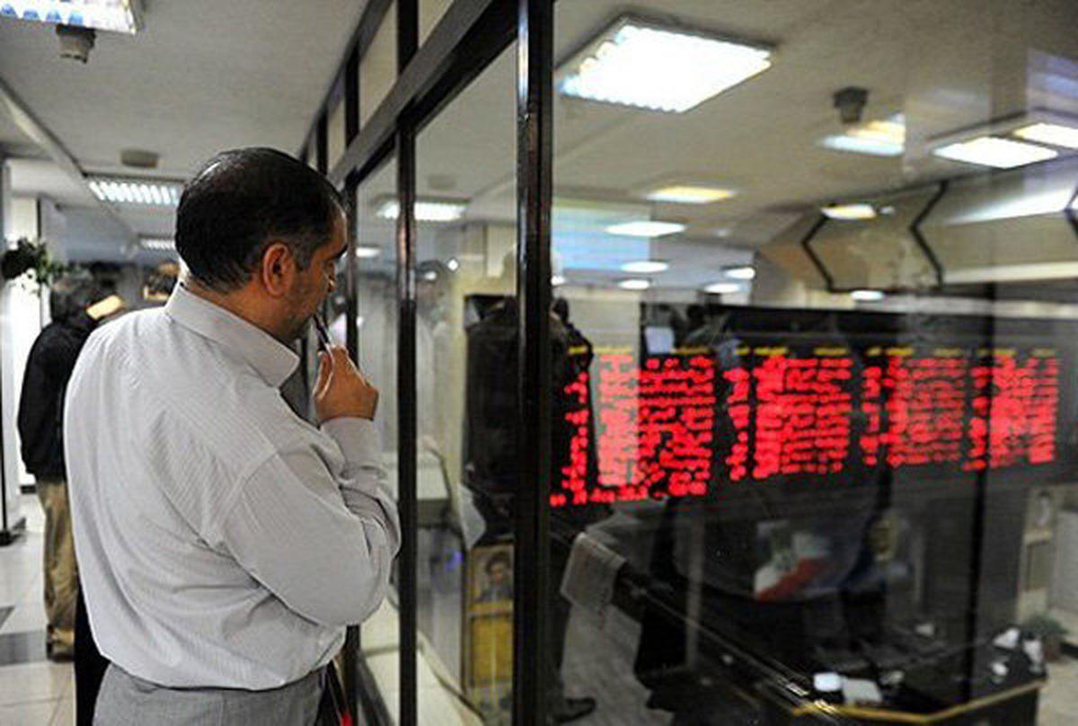 پیشبینی وضعیت بورس در ایام نوروز