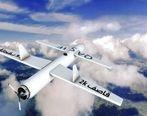 حمله گسترده به فرودگاه عربستان
