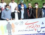 همایش دوچرخه سواری کوهستان در منطقه آزاد ماکو برگزار شد