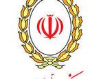 مشاوره حضوری بخش اعتباری بانک ملی ایران به صاحبان واحد های تولیدی