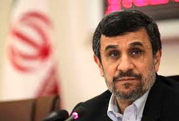 تیپ جدید و جنجالی احمدی نژاد + عکس
