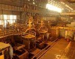 درخشش فولادمبارکه در افزایش تولید و کاهش انرژی در تراز جهانی