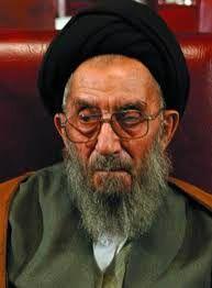 آیت الله سید ابوالفضل میر محمدی درگذشت + بیوگرافی و علت مرگ