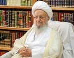 ایت الله مکارم شیرازی : ازدواج زیر 13 سال حرام است