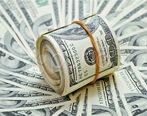 قیمت دلار کاهش یافت + جزئیات