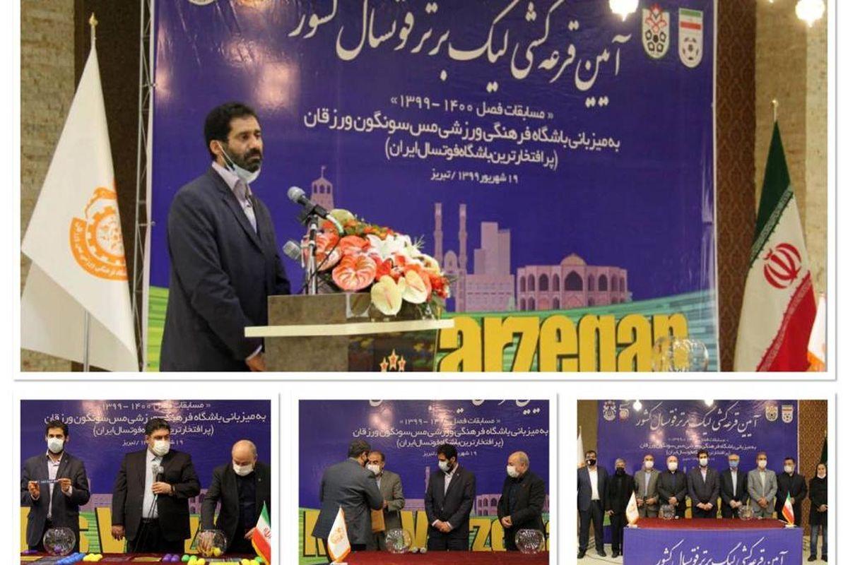 با هدایت دکتر سعدمحمدی، روندموفقیتهای ورزشی شرکت مس ادامه خواهد داشت