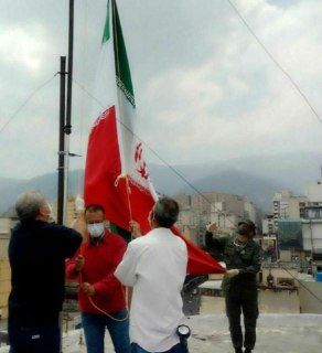 اهتزاز پرچم ایران در پایتخت ونزوئلا