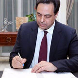 نخست وزیر لبنان استعفا کرد