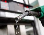 مهلت استفاده از سهمیه بنزین ماهانه مشخص شد + جزئیات