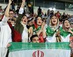 زنان عاشق فوتبال ازاد شدند + جزئیات