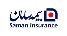 بیمه کرونای شرکت بیمه سامان، فرانشیز و معرفی نامه ندارد