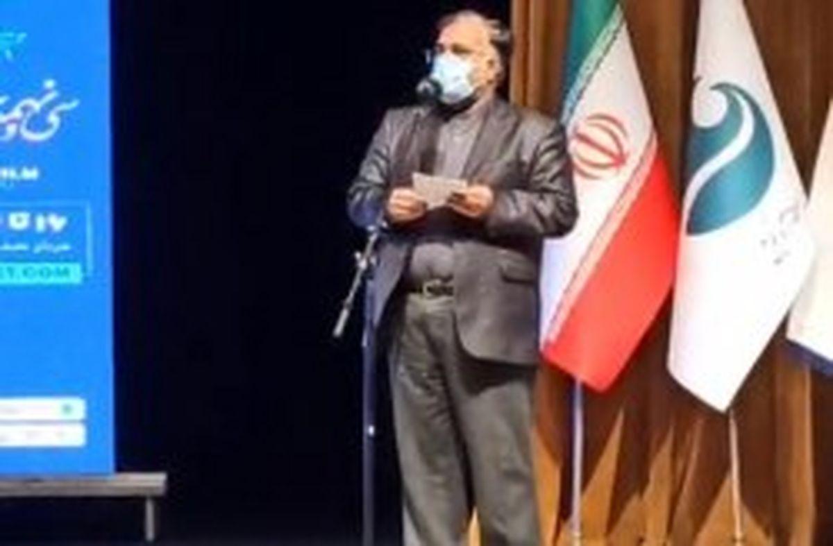 پایان سی و نهمین جشنواره فیلم فجر در کیش