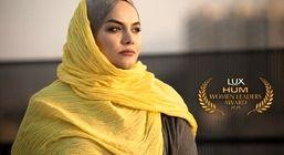 جایزه زنان برتر جهان اسلام به نرگس آبیار رسید