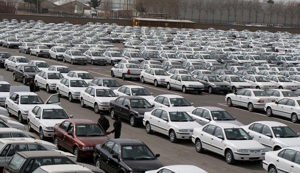 خودرو ارزان می شود؟