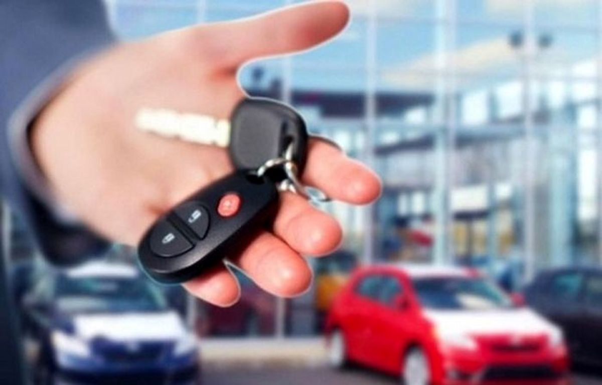 خبر بد برای برندگان قرعه کشی خودروها + جزئیات