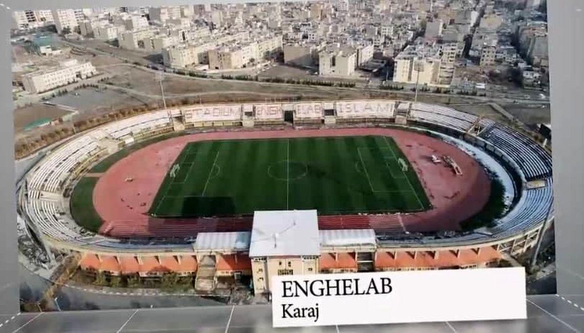 رونمایی از 14 ورزشگاه ایرانی برای میزبانی جام ملتها