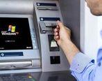 چگونه مانع هکشدن حساب بانکیمان شویم؟