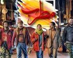 نقد و بررسی فیلم سینمایی مطرب + تصاویر