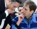جزییات دیدار نمایندگان مجلس با بابک زنجانی