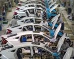 تولید خودرو کاهش مییابد