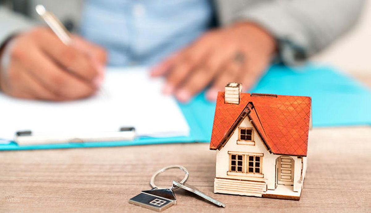 محرومان از وام اجاره خانه چه کسانی هستند؟