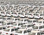 قیمت خودرو در بازار آزاد ۱۲ شهریور