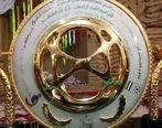 سپاهان - استقلال در یک چهارم نهایی جام حذفی+ برنامه کامل بازی ها