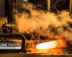تحقیق و تفحص از فولاد باید آخرین راهکار باشد نه اولین قدم