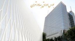 خرید بیش از 55897میلیارد ریال اوراق بهادار در بورس تهران