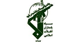 سردار شریف: سپاه در تلگرام کانال رسمی ندارد