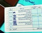 کشورهایی که گواهینامه رانندگی ایران در آنها اعتبار دارد + جزئیات