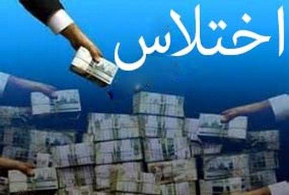 جزئیات فرار قائدی شهردار شهر صدرا شیراز