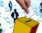 آغاز پنجمین روز ثبت نام کاندیداهای مجلس یازدهم